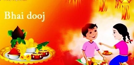 भाई दूज या भैया दूज-prabhu-sharnam