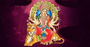 सप्त श्लोकी दुर्गा